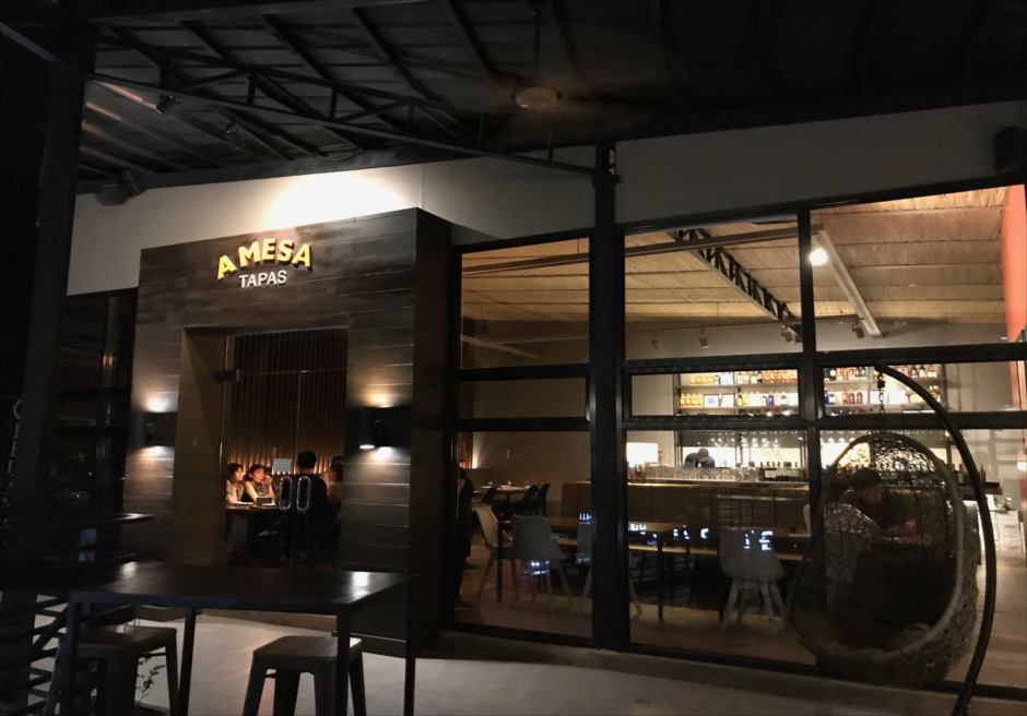 セブのスペイン料理レストランA Mesa Seafood and Tapas BarのBar外観