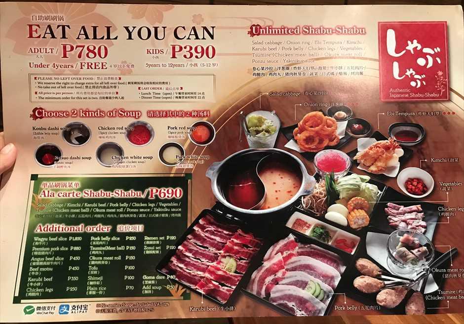 セブ島日本料理レストランKushiyaki Chikuzenyaのしゃぶしゃぶ食べ放題メニュー内容