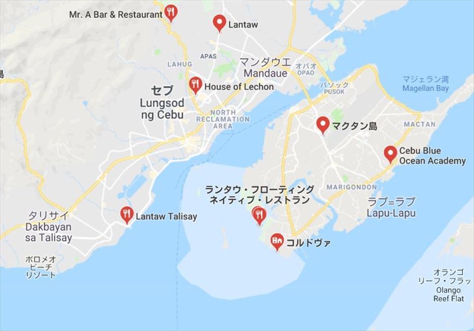 マクタン島フィリピン料理レストランLantawの地図