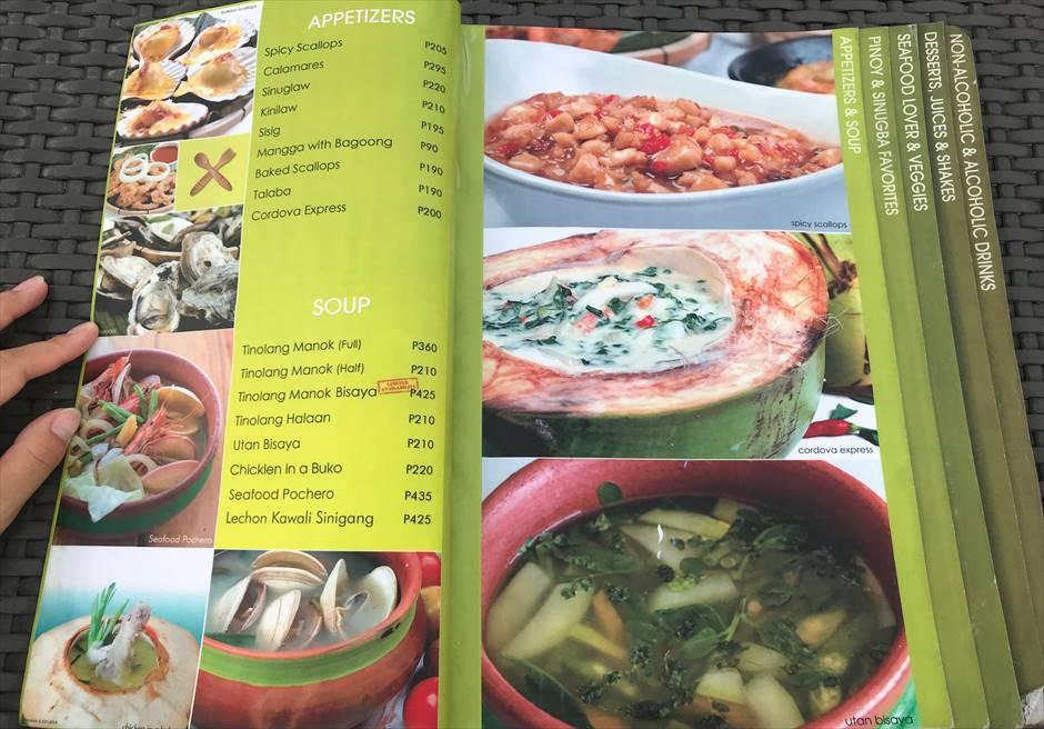 セブ島人気レストランLantawのフードメニュー