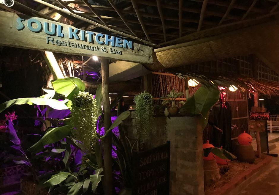ベトナム ダナン おすすめレストラン soul kitchen restaurant外観