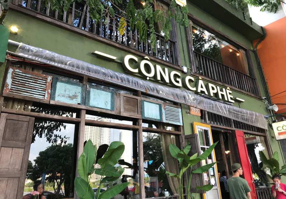 ベトナム ダナン おすすめカフェ「CONG CAPHE」