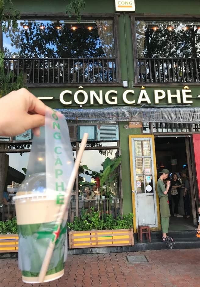 ベトナム ダナン おすすめカフェ「CONG CAPHE」外観