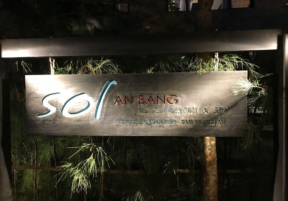 ベトナム ダナン ソル・アンバン・ビーチ・リゾート 外観