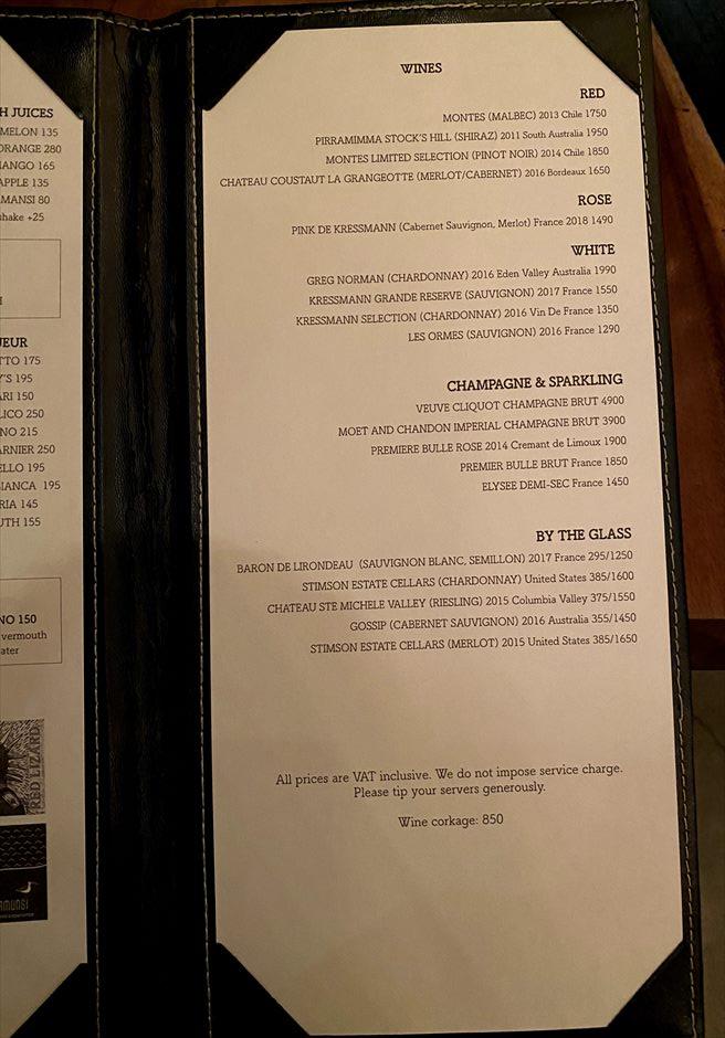 セブ島人気レストラン TAVOLATA ドリンクメニュー