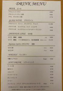 帝国ホテル東京 なだ万 セブ挙式日本人スタッフ ブログ