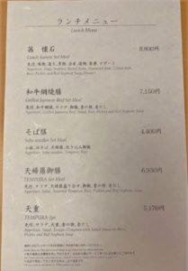 帝国ホテル東京 セブ島結婚式・日本人スタッフブログ