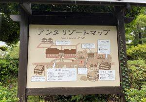 伊豆ウェディング バリ風リゾート アンダリゾート