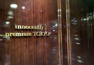 ウェディングドレス Innocently Tokyo