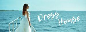 セブ島結婚式 ドレスレンタル DRESS HOUSE