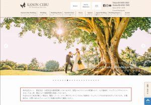セブ島挙式サイト KANON CEBU
