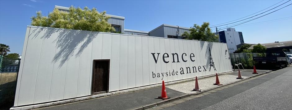 VENCE BAYSIDE annex 撮影スタジオ 新木場